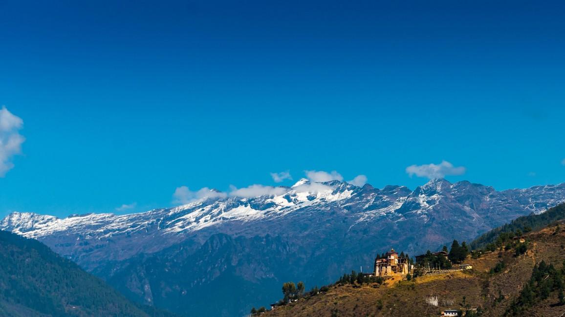National-Museum-with-himalayan-mountain-background,Bhutan_shutterstock_275446340