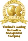 thailands-leading-destination-management-company-2019-winner-shield-96