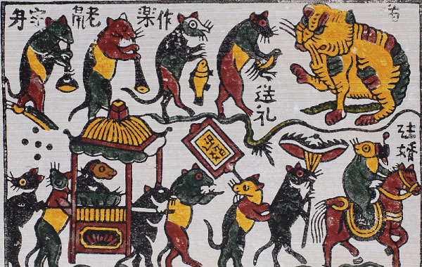 A Vietnamese Folk Painting showing a parade of rats playing music instruments.